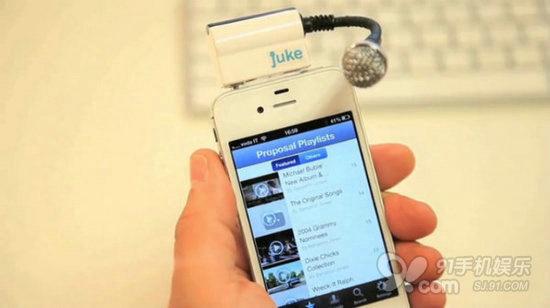 IPhone creative accessories Juke,iPhone wireless karaoke OK player, iPhone karaoke OK player