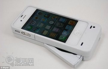 IPhone charging the back shell, mobile phone charging the back shell, iPhone charger, cell phone charger